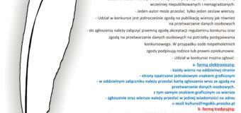 Konkurs Poetycki – Praszka