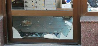 Włamanie do sklepu obuwniczego w Oleśnie. 22-latek zatrzymany