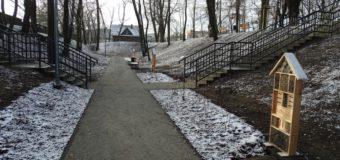 Oleski duży park już otwarty po rewitalizacji. To teraz Centrum Ochrony Różnorodności Biologicznej