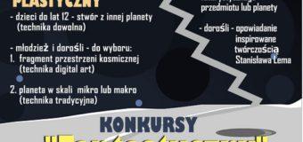 """Konkursy """"Fantastyczny Festiwal"""" – Olesno"""